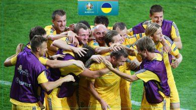 avro rəqibləri: Ukrayna